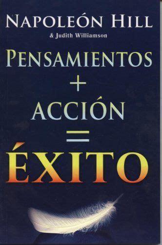 libro vicio propio spanish edition m 225 s de 1000 im 225 genes sobre libros en espa 241 ol b 250 squeda y napole 243 n hill