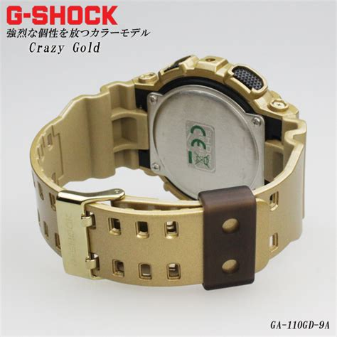 Casio G Shock Ga 110gd 9 楽天市場 casio カシオ g shock ジーショック ga 110gd 9a gold