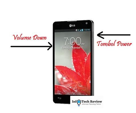 Tombol Power Lg 177wsb cara screen shoot layar android lg tutorial tips trik