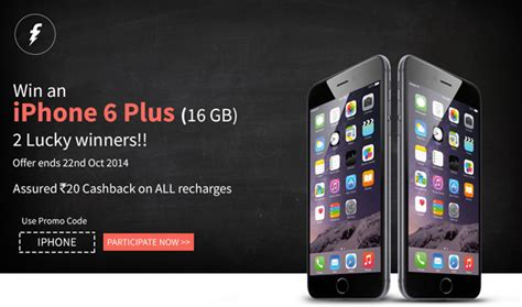 coupon code for iphone 6 india