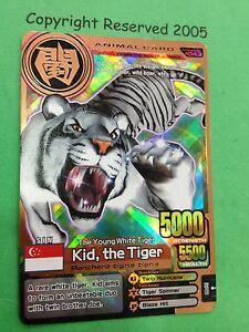 animal kaiser bronze english foil kid  tiger ver   ebay