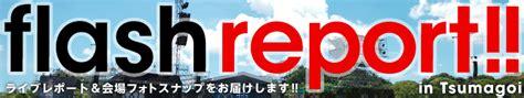 ap bank aska aska flash report ap bank fes 11 fund for japan