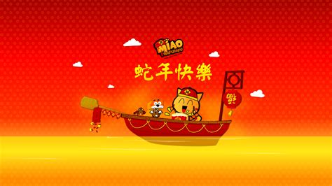 chinese new year wallpaper 11282 new year 2015 awesome wallpaper walops