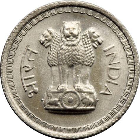 indian coin numista 25 paise india numista