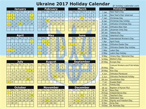 Ukraine Calend 2018 Ukraine 2017 2018 Calendar