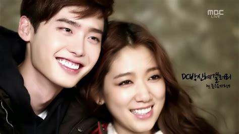park min young y su novio 2015 dispatch revela que park shin hye y lee jong suk son