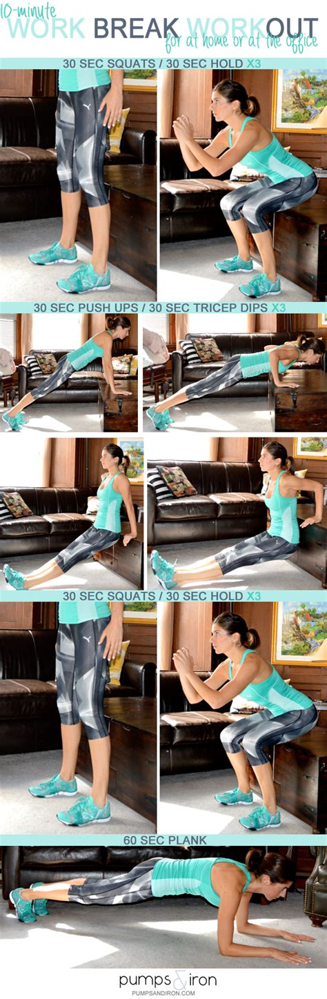 10 minute work workout for at home or the office