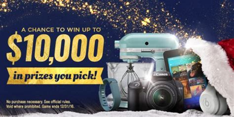Shop Your Way Instant Win - shop your way 10 000 basket of presents instant win game