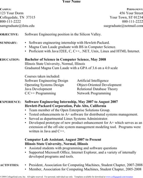 download computer science resume templates for free