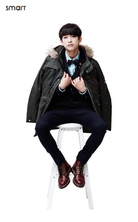 Casing Handphone Rap X Jungkook Bts cast school 2017 k drama amino