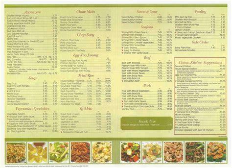 China Kitchen Menu by Kwong Ming China Kitchen Menu Menu For Kwong Ming China
