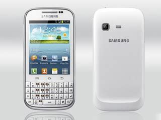 Berapa Hp Samsung E 7 harga untuk samsung galaxy chat gt b5330 the cuangky