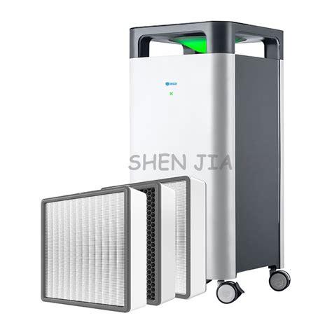 home air purifier  intelligent addition  formaldehyde
