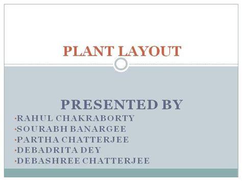 facility layout presentation plant layout authorstream