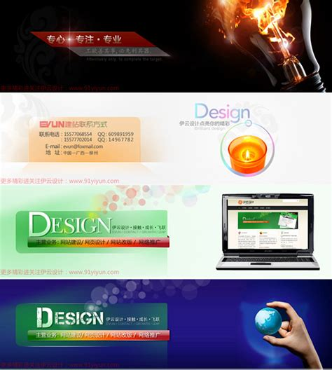 design elements in advertising advertising agency site psd template design elements psd