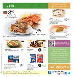 Walmart Weekly Grocery Ad By Zip Code » Home Design 2017