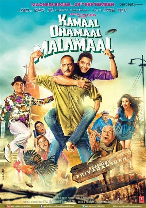 hindi film comedy com pin hindi comedy on pinterest