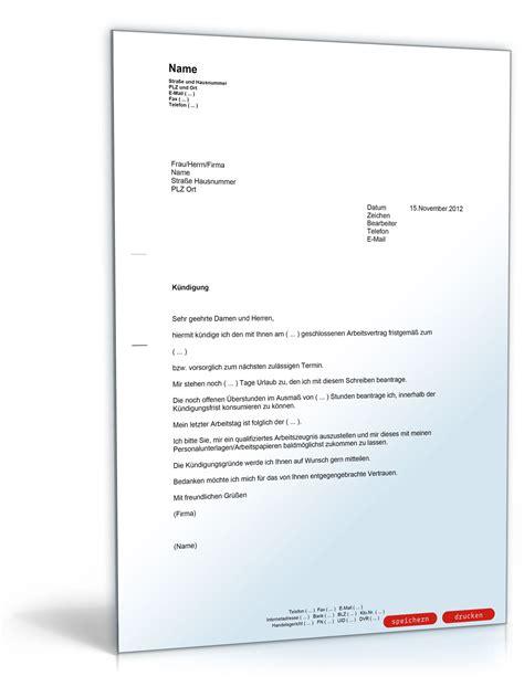 Vorlage Kündigung Arbeitsvertrag Schweiz Arbeitgeber Arbeitnehmer K 252 Ndigung Vorlage Yournjwebmaster