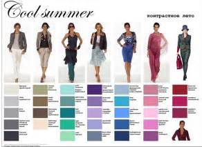 cool summer color palette 25 best ideas about cool summer palette on