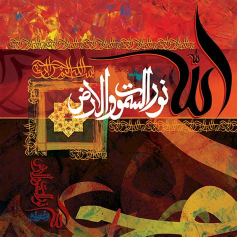 Islamic Artworks 4 islamic calligraphy digital by mazher ali