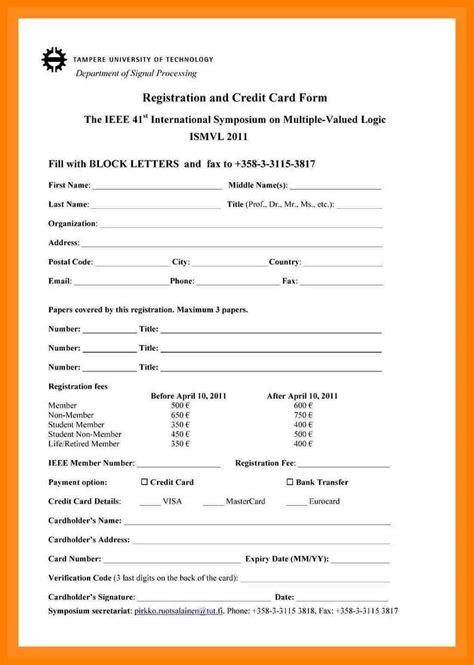 12 Student Registration Form Sle Phoenix Officeaz Student Registration Form Template Word