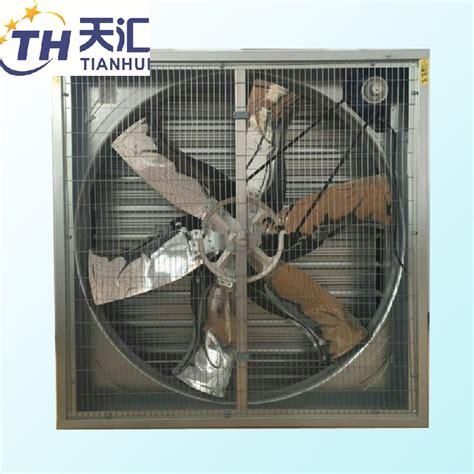 large commercial exhaust fans large industrial cooling fan exhaust fan greenhouse fan