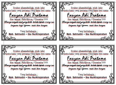 download desain kartu nama anak download undangan gratis desain undangan pernikahan