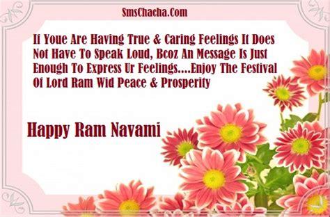 ram navami picture messages ram navami sms wishes whatsapp greetings