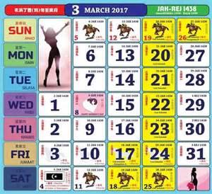 Calendar 2018 March Cuti Sekolah Kalendar Kuda 2017