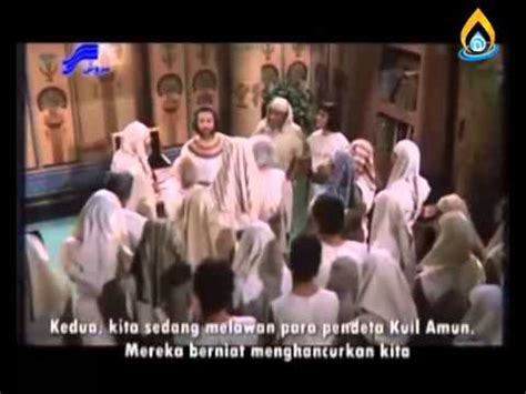 youtube video film nabi musa film nabi yusuf episode 20 subtitle indonesia youtube
