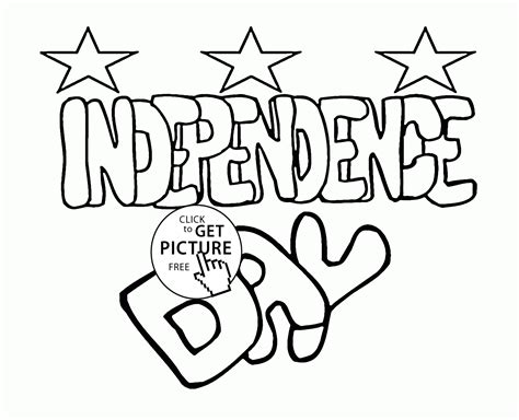 independence day coloring page for kids coloring pages