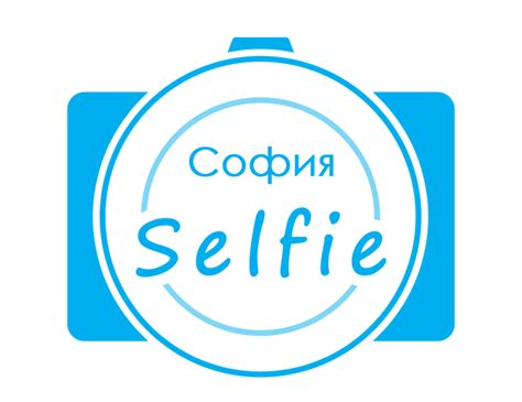 Selfie Logo 1 logo sofia selfie v1 1 by seigar x on deviantart