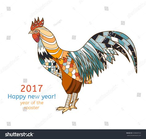 new year 2017 animal element happy new year 2017 rooster stock illustration