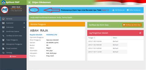 cara update e faktur versi terbaru ra7a bakbudik cara tepat update upgrade aplikasi pmp
