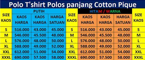 Kaos Wisata Souvenir Lombok Size L tempat grosir kaos polos murah dekat cijantung pasar rebo