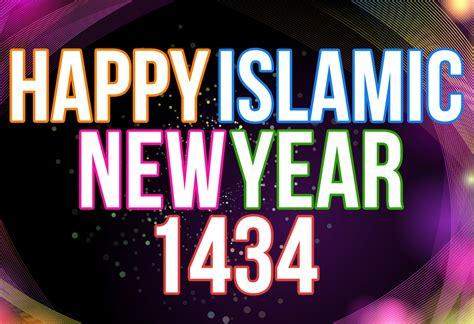 Setrikaan Baru temaram senja libur tahun baru islam 1434 h