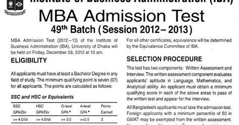 Vocabulary For Mba Admission Test by Bangladesh News News Bdnews Bdjobs Prothom Alo