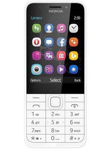 nokia 230 dual sim price in india, full specs (1st october