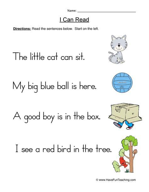 fluency worksheets teaching