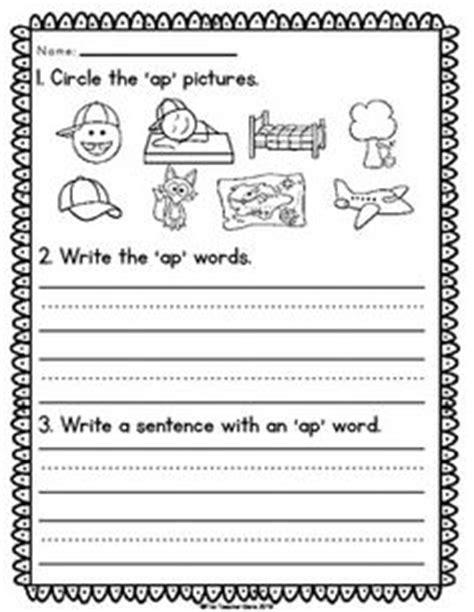 sentence pattern vc syllable patterns v cv vc v and vc cv no prep