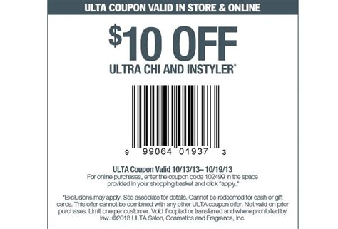 ulta printable coupons for fragrance 1000 images about coupons on pinterest aeropostale