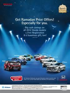 Car Deals Dubai Ramadan 2015 Ramadan Saving From Honda Auto Special Offers Cars In