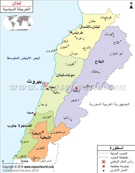 lebanon on world map 28 world map lebanon indigenous signs lebanon where is