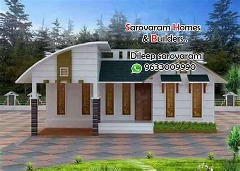 1220 square feet contemporary low budget home design 871 square feet 2 bedroom low budget single floor modern