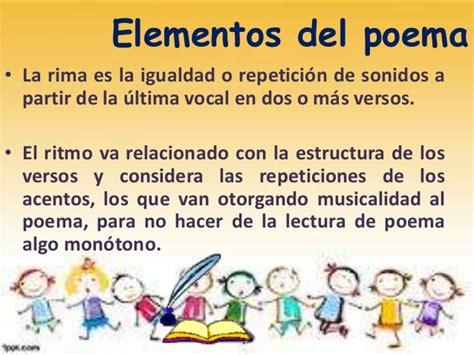 imágenes sensoriales en un poema presentaci 243 n poema