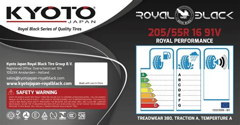 Royal Black about us kyoto japan royal black tire b v