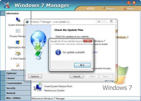 fraps full version review fraps v3 2 5 build 12131 full version rpeflurogga