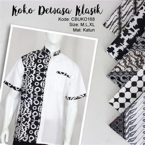 Koko Batic Pendek koko pendek batik motif klasik koko batik murah