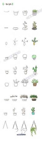 doodle plants 25 best ideas about simple doodles on easy