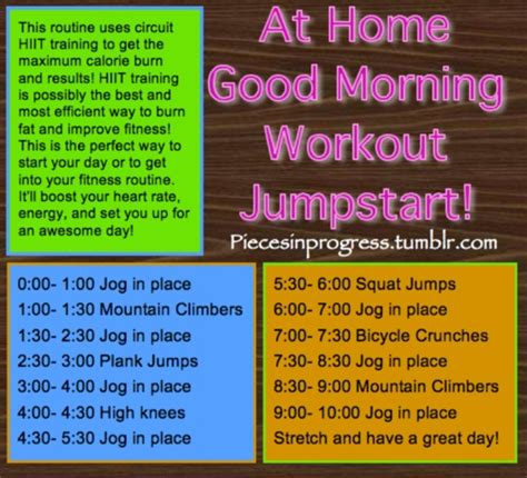 at home morning workout jumpstart be strong